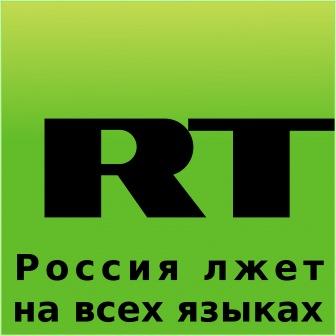 Russia Today могут лишить лицензии в Великобритании за ложь