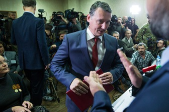 Стрелков признался в развязывании войны на Украине