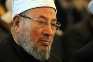 Эмираты включили в черный список Юсуфа Аль-Кардави