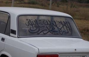 Шахаду в Татарстане считают экстремистской символикой