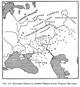 Исламская Русь: взгляд мусульманских и не только историков на религиозную историю Руси