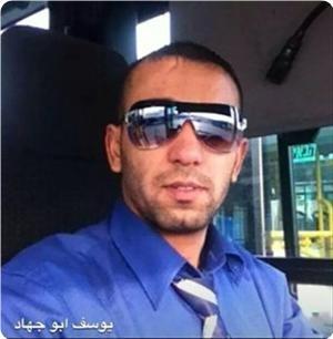 """Зверское преступление """"поселенцев"""" в Аль-Кудсе"""