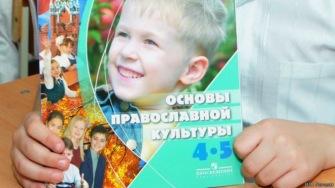 РПЦ сможет проводить занятия в московских школах