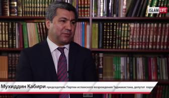"""Мухиддин Кабири лидер """"Партии исламского возрождения Таджикистана"""" - большое интервью"""