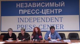 Пресс-конференция на тему: «Коллективное наказание как метод борьбы с вооруженным подпольем в Чечне»