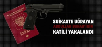 Киллер убивший в Стамбуле Абдуллу аль-Бухари задержан