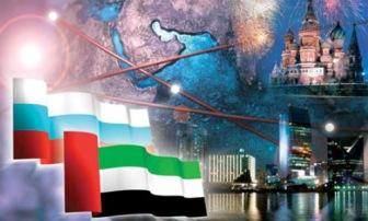 Наступление на мухаджиров - Россия и Арабские Эмираты договорились