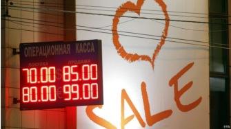 Что будет с рублем завтра? 4 вопроса про перспективы рубля и российской экономики