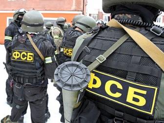 В ФСБ Крыма вызвали на допрос 80 бабушку