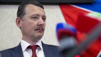 В интервью Стрелков-Гиркин сообщил что он является полковником ФСБ