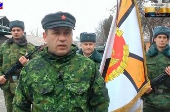 Донбасс планирует нарушить мирное соглашение официально