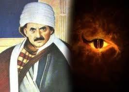 За запретом книг Саида Нурси могут стоять силы Даджаля (Антихриста)