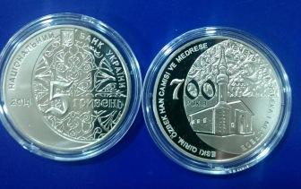 На украинской национальной валюте появилось изображение мечети
