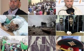 Правосудие и «падишахи» Кавказа
