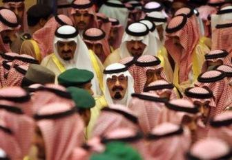 Саудовский консенсус