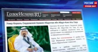 """В Интернете """"похоронили"""" короля Саудовской Аравии"""