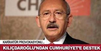 Камалисты в Турции поддержали публикацию карикатур