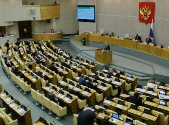 Глумление над религиозными символами и оскорбление религиозных чувств в РФ будут уголовно наказуемы