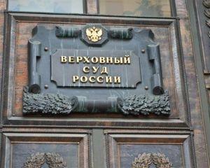 Дело о запрете хиджабов в школах Мордовии будет рассмотрено в Верховном суде РФ