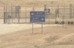 """""""Исламское Государство"""" атаковало пограничников Саудии"""