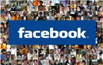 Facebook может быть заблокирован по решению Турецкого суда