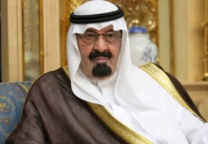 Официальные источники подтвердили смерть короля Саудовской Аравии