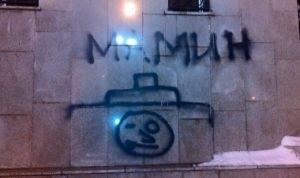 В Москве осквернили мечеть на Поклонной горе