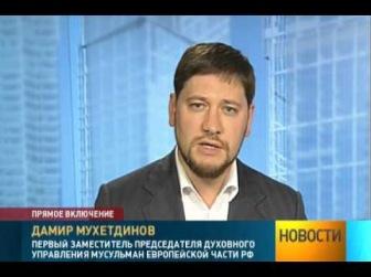 Скандал в Общественной Палате РФ. Мухетдинов VS Силантьев