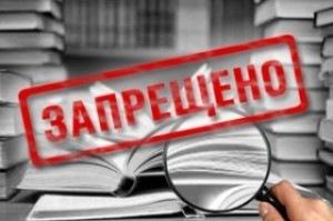 Что бы еще признать экстремистского содержания? Новое Судебное разбирательство в Оренбурге