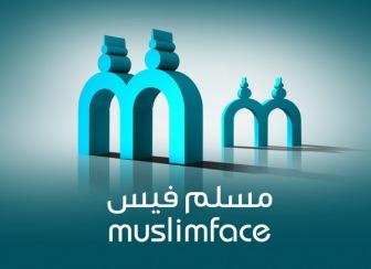 Новая соцсеть с исламским вкусом - Muslim Face
