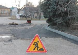 ДУМ Ставропольского края оштрафовали за ремонт дороги в Пятигорске
