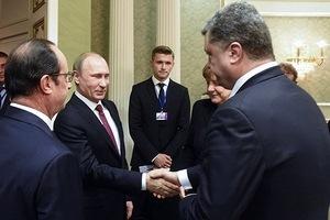 Переговоры «нормандской четверки» в Минске завершены. Итоговый документ согласован. Что дальше?