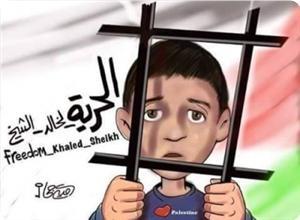 """""""Израиль"""" приговорил палестинского мальчика к тюремному заключению"""