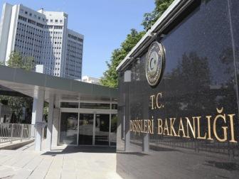 МИД - Турция изучает положение крымских татар
