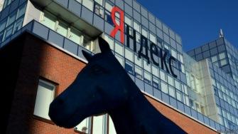 """""""Яндекс"""" пожаловался в ФАС на Google"""