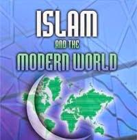 Дискуссия мусульман об истории Уммы, модерне и пост-модерне
