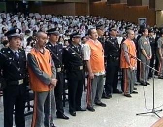 В Китае казнены трое мусульман