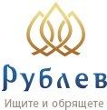 Православные России обзавелись поисковой системой