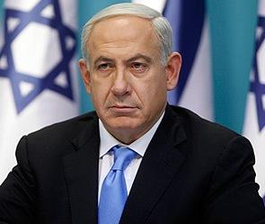 """США осудили """"провокационную риторику"""" Нетаньяху об арабах и Палестине"""