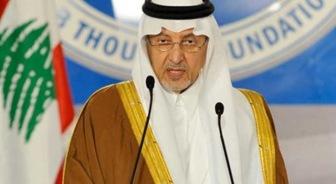 Глава саудовского МИД подверг резкой критике обращение Путина