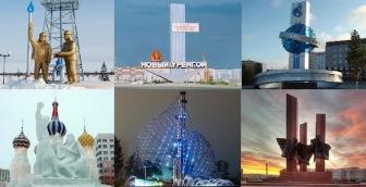 В Новом Уренгое чеченское национально-культурное объединение зверски избито ОМОНом