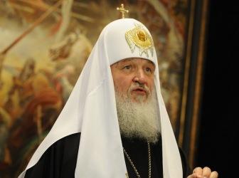 Патриарх Кирилл поддерживает религиозный фундаментализм