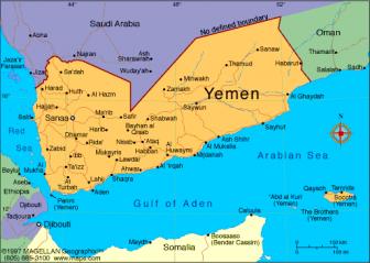Не исключено, что Россия имеет непосредственное отношение к йеменскому кризису