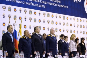 Cотрудники Карачаево-Черкесского управления СК РФ похитили в Москве молодого человека