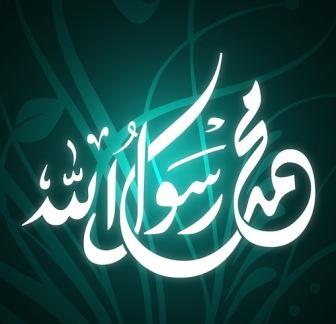 Стартовал мусульманский просветительский мультимедийный проект«ПРОРОК, мир ему и благословение Аллаха»