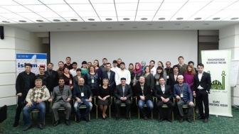 Формирование пространства межконфессиональной и межнациональной гармонии на территории Северного Кавказа