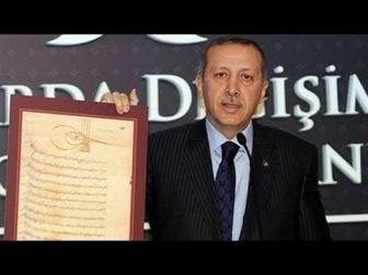 """Эрдоган отвечает на обвинения в """"геноциде"""" со стороны президента Франции (Архив 2012 года)"""