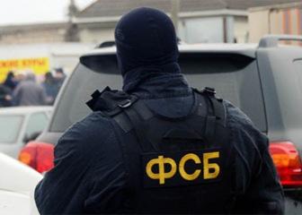 ФСБ возбудила дело о вступлении в ИГ студентки колледжа моды из СПб