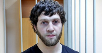 Участник инцидента у Исторической мечети в Москве приговорен к тюрьме