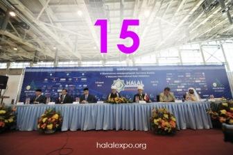 Заблуждения о выставке Moscow Halal Expo
